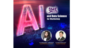 AI and Data Science for Marketing